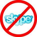 удалить сообщения в скайпе