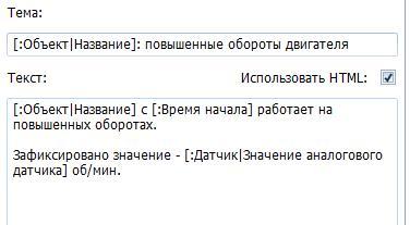 Формат текста письма.png